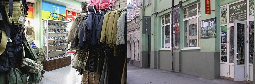 Склад-магазин ВОЕНВЕД