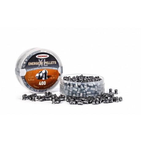 Пули Люман Energetic pellets 0,85 (400 шт)