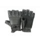 Перчатки Mil-tec тактические с защитой