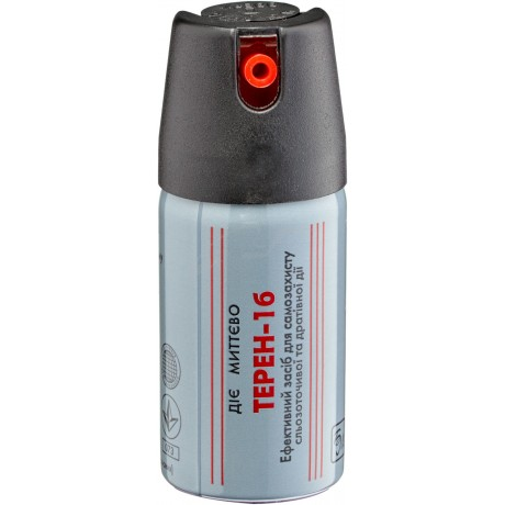 Газовый Баллончик Терен-1Б 45 мл